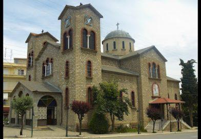 Πρόγραμμα Εορταστικών Εκδηλώσεων Ενορίας Αγίου Γεωργίου Νεάπολης Βοΐου 22 & 23 Απριλίου 2018.