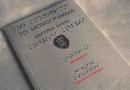 «ΤΟ ΜΟΝΟΓΡΑΜΜΑ» του Ελύτη στη μορφή Braille, μεταγραφή: Γαρούφος Απόστολος